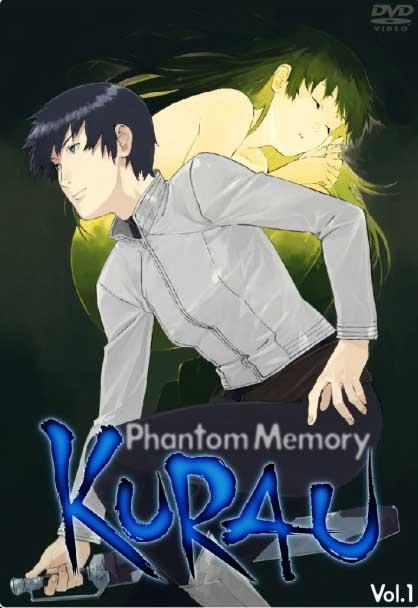 KURAU DVD1巻パッケージより