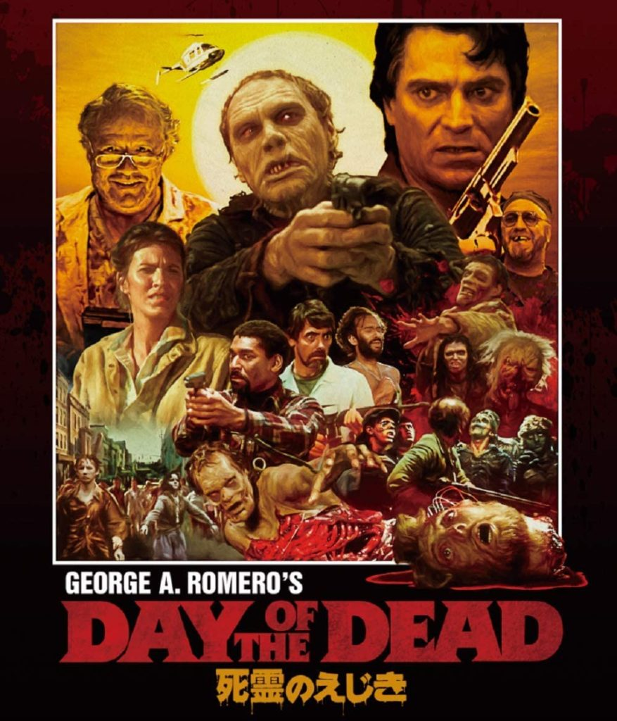 映画『死霊のえじき』Blu-rayパッケージ